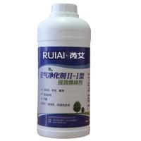 芮艾 II-1强效除味剂