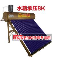 双胆承压太阳能 (冷热同压)
