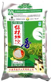 绿林好汉香米