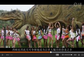 西峡旅游宣传片
