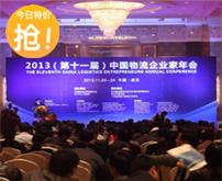 深圳会议会务公司酒店