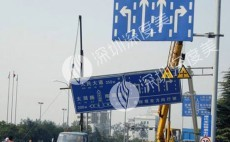 市政道路标识导示系统