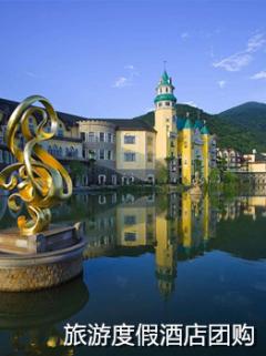 深圳会议会务公司旅游度假酒店