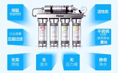 生活用水净化设备