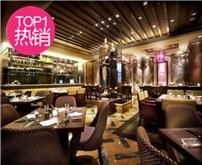 深圳会议酒店餐饮