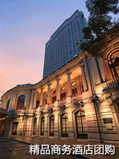深圳会议精品商务酒店
