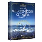 《泰戈尔诗选:英文版》