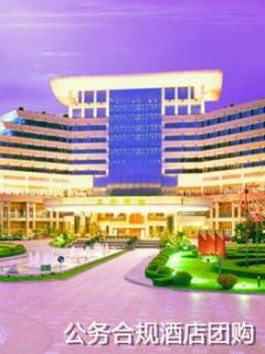 深圳公务合规酒店