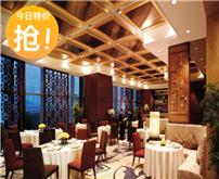 深圳会议餐饮