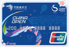 银联卡(通用购物卡)