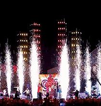 舞台特效焰火