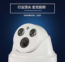 1200线监控摄像头 监控摄像机阵 列红外线夜视安防...