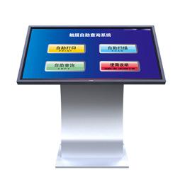 【触摸查询机】适用于用各类互动触摸查询场合