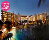 深圳会议会务公司酒店预订