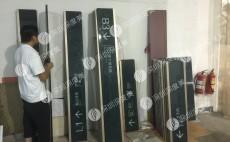 房地产标识导示系统