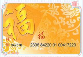 家乐福卡(家乐福超市购物卡)