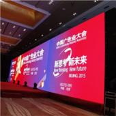 深圳P4LED会议背景显示屏