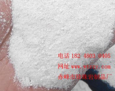内蒙古水稻育苗基质珍珠岩
