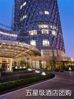 深圳会议会务公司五星商务酒店