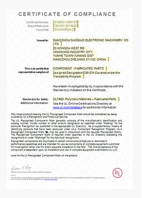 注塑工艺UL认证