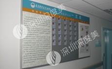 医院标识导示系统