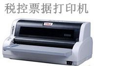 okI票据专用打印机