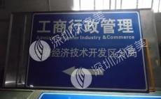 道路標識制作公司