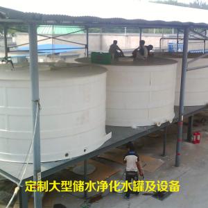 大型储水净化水罐定制加工