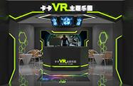 VR体验店升级,内容,业态,技术一个都不