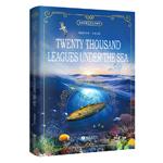 《海底两万里:英文版》