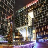 深圳龙岗珠江皇冠假日酒店 国际五星 半天会议包价(20人起)