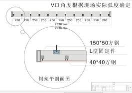 钢结构施工图纸展示
