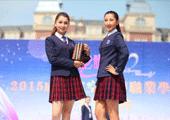 中国发布中小学生vwin德赢app下载国家标准