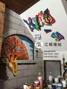 江城墙绘原创