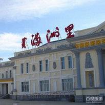 满洲里是内蒙古自治区直辖县级市和内蒙古自