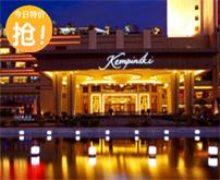 深圳会议会务公司酒店有哪些