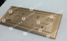 銅、鋁標識