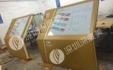 商業標識導示系統