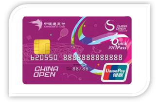 银联购物卡(银联卡, 通用购物卡、通用购