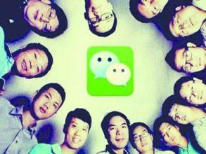 如何运用微信公众账号互动朋友圈营销
