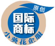 国际商标【设计树立品牌形象,提升企业品牌价值,塑造国际品牌】
