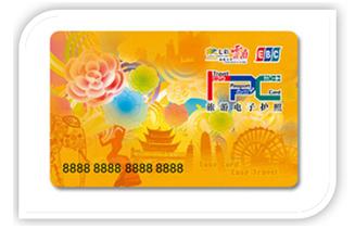 商联通卡(北京商联通卡)