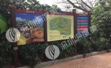 旅游景區標識導示系統