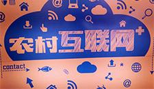 互联网+农业的12个创业机会别错过!