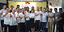 第26届dimsport中国区发动机电脑
