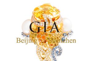 GIA有色宝石文凭课程
