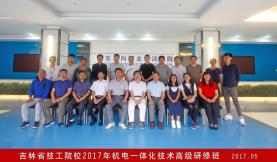 吉林省技工院校机电一体化研修班