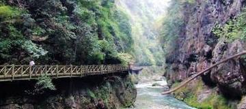 江南大峡谷
