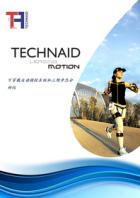 可穿戴运动捕捉系统和三维步态分析仪