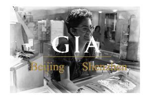 GIA应用珠宝家文凭课程